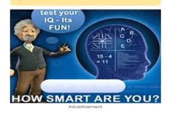 बुद्धि लब्धि एवं बुद्धि परीक्षण intelligence-quotient-and-intelligence-test-hindi