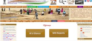 MNREGA in Hindi, MNREGA full form, NREGA full form, NGREGA toll free number, Nrega Job Card Download, mnrega scheme, mnrega list, mnrega website